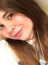 Katarina, 19, Russia, Omsk