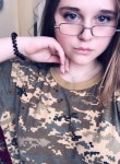 Василина, 19  , Brody