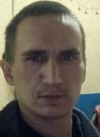 Сергей, 29 лет, Йошкар-Ола