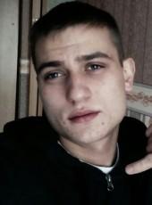 Dmitriy, 22, Russia, Irkutsk