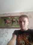 Ramis, 19, Bishkek
