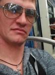 Максим, 35 лет, Волгодонск