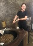 dadi, 35, Dongguan