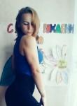 Viktoriya , 26, Tomsk