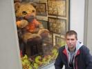 Vladimir Orlov, 29 - Just Me Photography 2