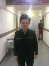 Vadim, 22, Russia, Kiselevsk