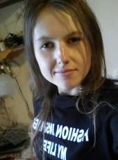 Julia, 23, Russia, Yekaterinburg