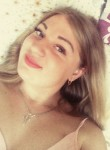 Фото девушки Ирина из города Одеса возраст 20 года. Девушка Ирина Одесафото