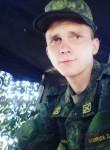 Denis, 21, Krasnyy Chikoy