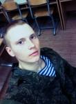 Dima, 25, Magnitogorsk