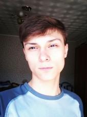 Artem, 19, Ukraine, Vinnytsya