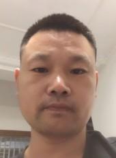 特种兵, 39, China, Changsha