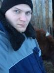 Andrey, 25, Chita
