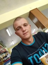 Andrey, 22, Russia, Priyutnoye