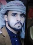 توفيق, 24  , Al Mukalla