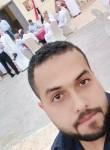 Tamer gmal, 34  , Al Buraymi