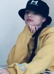 Elizaveta, 18, Labinsk