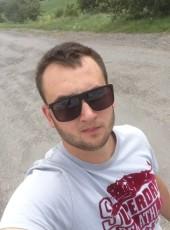 Іван, 22, Україна, Хмельницький