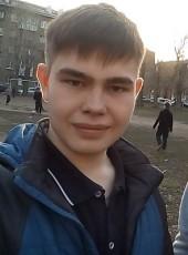 Ruslan, 22, Russia, Ufa
