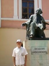 Владимир, 36, Ukraine, Mykolayiv