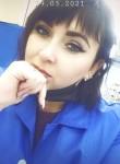 Ksyusha, 28, Ufa