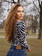 Veronika, 24, Russia, Moscow