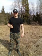 Sergey, 28, Russia, Kiselevsk