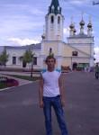 Павел - Астрахань