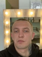 Vlad, 24, Ukraine, Illintsi