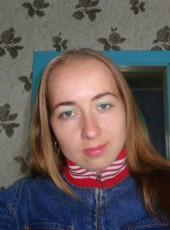 yuliya, 32, Russia, Mezhdurechensk