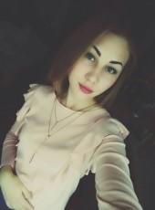 Karina, 21, Belarus, Mahilyow