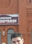 Vasiliy, 31, Saint Petersburg