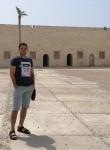 Tarek, 18, Cairo