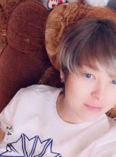 Mariya , 27, Russia, Izhevsk