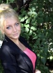Olesya, 36  , Mirny