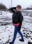 Надежда, 28  , Zherdevka