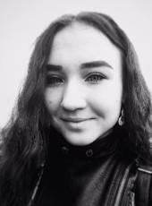 Анастасия, 18, Україна, Київ