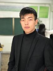 Bael, 19, Kyrgyzstan, Bishkek