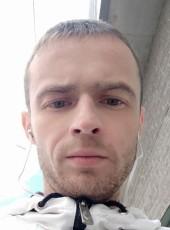 Arkadiy, 27, Russia, Osinniki