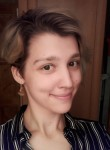 Diana, 20, Stavropol