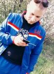 Yaroslav, 29, Lipetsk