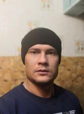 Aleksandr, 38, Russia, Norilsk