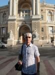 Сергей, 51 год, Донецьк