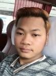 Kimye , 31  , Phnom Penh