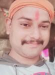 Thakur Ranu Sing, 25  , Lucknow