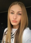 Dasha, 26, Moscow
