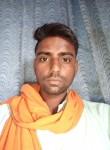 pawan kumar lodh, 36  , Bulandshahr