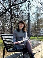 Marina, 21, Russia, Moscow