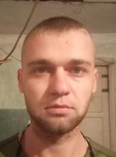 Slavik, 28, Ukraine, Selydove