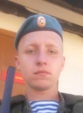 Aleksandr, 19, Russia, Pskov